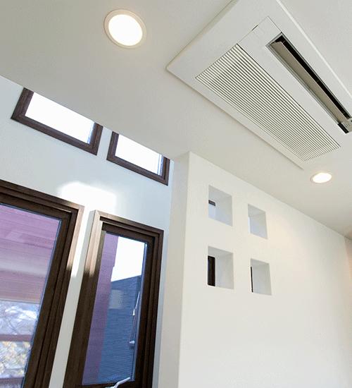 interieur avec climatisation